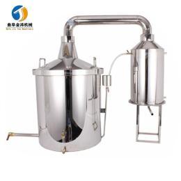 金涛家用烧酒设备 小型燃气酿酒设备 不锈钢制酒机价格
