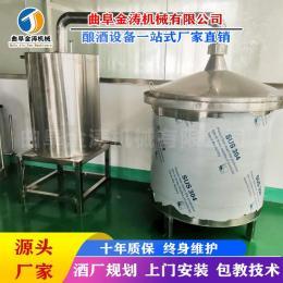 金涛翻转出料烤酒设备 家用不锈钢制酒设备 酿酒机厂家