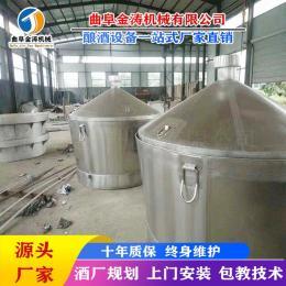 金涛电加热制酒设备 蒸汽式酿酒设备 小型蒸酒器厂家
