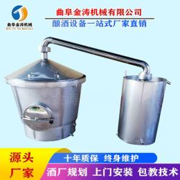 金涛白酒蒸馏设备 酒厂酿酒设备 不锈钢蒸酒烤酒机厂家