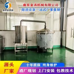 金涛粮食蒸酒烤酒器 全自动白酒设备 家用酿酒设备厂家