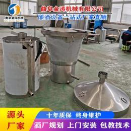 金涛蒸酒烤酒设备 家用酿酒设备 燃气白酒生产设备厂家