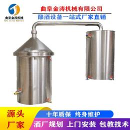 金涛固态蒸酒设备 不锈钢酿酒设备 小型烤酒烧酒机质优价廉