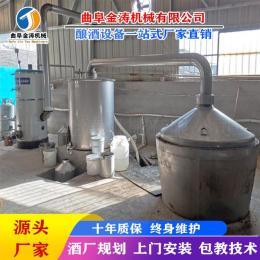 金涛白酒酿造设备 全自动酿酒设备 小型烤酒蒸酒机厂家
