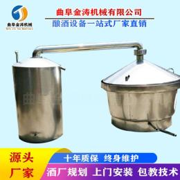 金涛全自动白酒设备 电加热蒸酒设备 300斤酿酒机厂家
