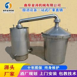 金濤白酒加工設備 不銹鋼蒸酒器 蒸汽式釀酒設備廠家