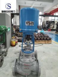 ZDLP-16C电动调节阀浙江生产厂家