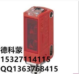 50106547LEUZE劳易测传感器HRT 46B/66-S12