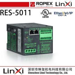 ROPEX热封控制器RES-5011 德国ROPEX中国总代理