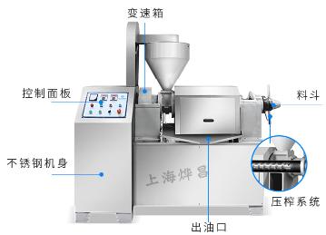 上海榨油机商用全自动油坊大中小型