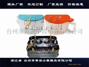注塑壁挂式调味盒模具定制