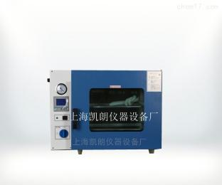 DZF-6052真空干燥箱、真空烘箱
