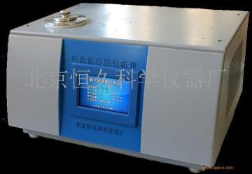 氧化诱导期分析仪(HYD)