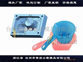 台州注塑模具订做小水勺模具