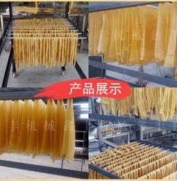 卫生美观拆装容易鑫丰厂家促销半自动腐竹机生产线