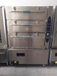 酒店蒸菜大蒸柜 27千瓦节能海鲜蒸柜 宝鸡海鲜蒸箱