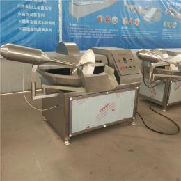 义康牌ZB-20型 变频牛肉丸子斩拌机 辣椒酱加工设备 猪肉白菜斩碎机