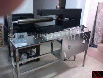 凤鸣亮LTG-680型塑料薄膜非接触在线厚度检测仪