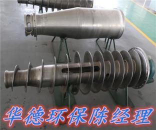 北京贝亚雷斯卧螺离心机维修优质厂家