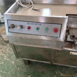 大型山藥切丁機 凍五花肉切丁機 全自動凍豬肉切塊機 義康牌
