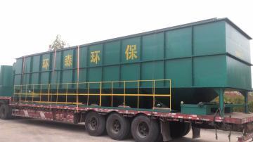 丹东客户订购污水处理设备送货中