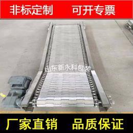 鏈板輸送線、耐高溫、抗腐蝕鏈板輸送機