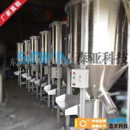 东莞厂价直销搅拌机