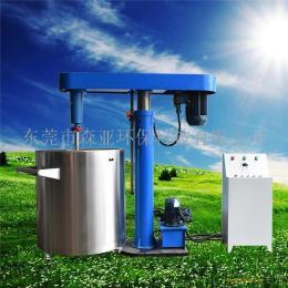 厂价直供中型食品液压搅拌机