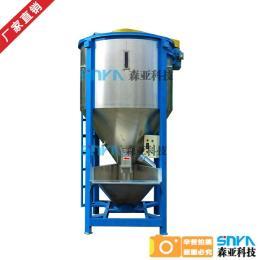 厂价直接供应300L立式搅拌机