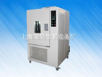 GDW8050高低温试验箱