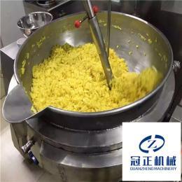 冠正机械多爪搅拌炒锅