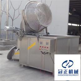 GZ-800不锈钢全自动豆腐/豆泡/豆干油炸设备