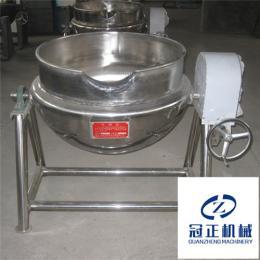 冠正机械可倾式搅拌刮底蒸煮夹层锅