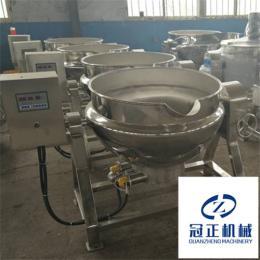 冠正机械电加热导热油蒸煮夹层锅
