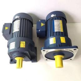 万鑫工厂直销GH18-100-1/5-50S卧式齿轮减速电机