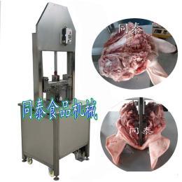 劈猪头液压机