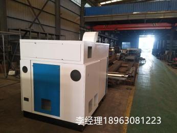 南京 空气磁悬浮鼓风机HKB-20