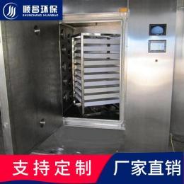 蔓越莓的杀菌干燥设备-微波干燥机系列-食品级烘干机