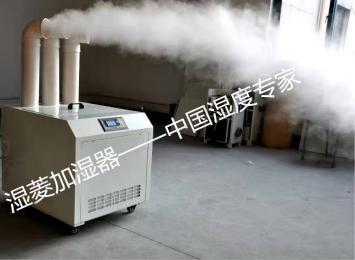 武汉工业加湿机,SL-12.0E纺织车间加湿器