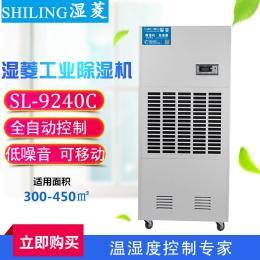 武汉CFZ大型工业除湿机,地下室仓库除湿机
