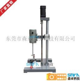 广东厂价直供粉液体搅拌机