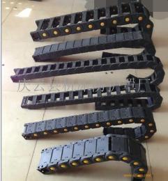 庆云县拖链的加工制作   塑料拖链