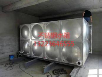 山西临汾玻璃钢水箱