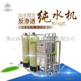 RO复合膜反渗透纯水机一体水处理机设备 佛山机械工厂