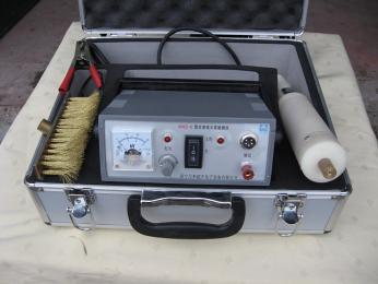 WHD-3防腐蚀层检漏仪 电火花检测仪