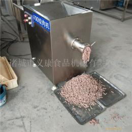 义康牌 鱼肉绞肉机 虾肉虾滑加工设备 鸭架带骨绞肉机