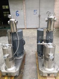 沉析纤维悬浮液三级齿轮高速剪切沉析机