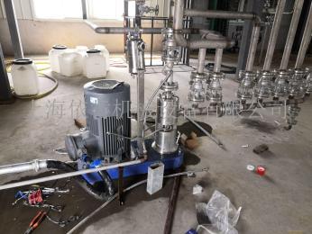 含氟聚合物乳液破乳高速乳化机