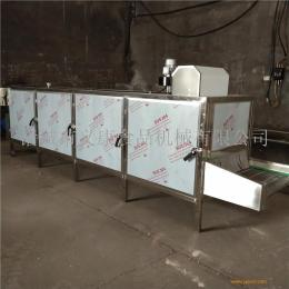 义康牌中药饮片烘干机 瓜子热风干燥机 多功能食品烘干机