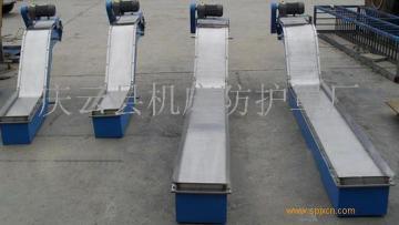 庆云县排屑机加工制作中心  磁性排屑机